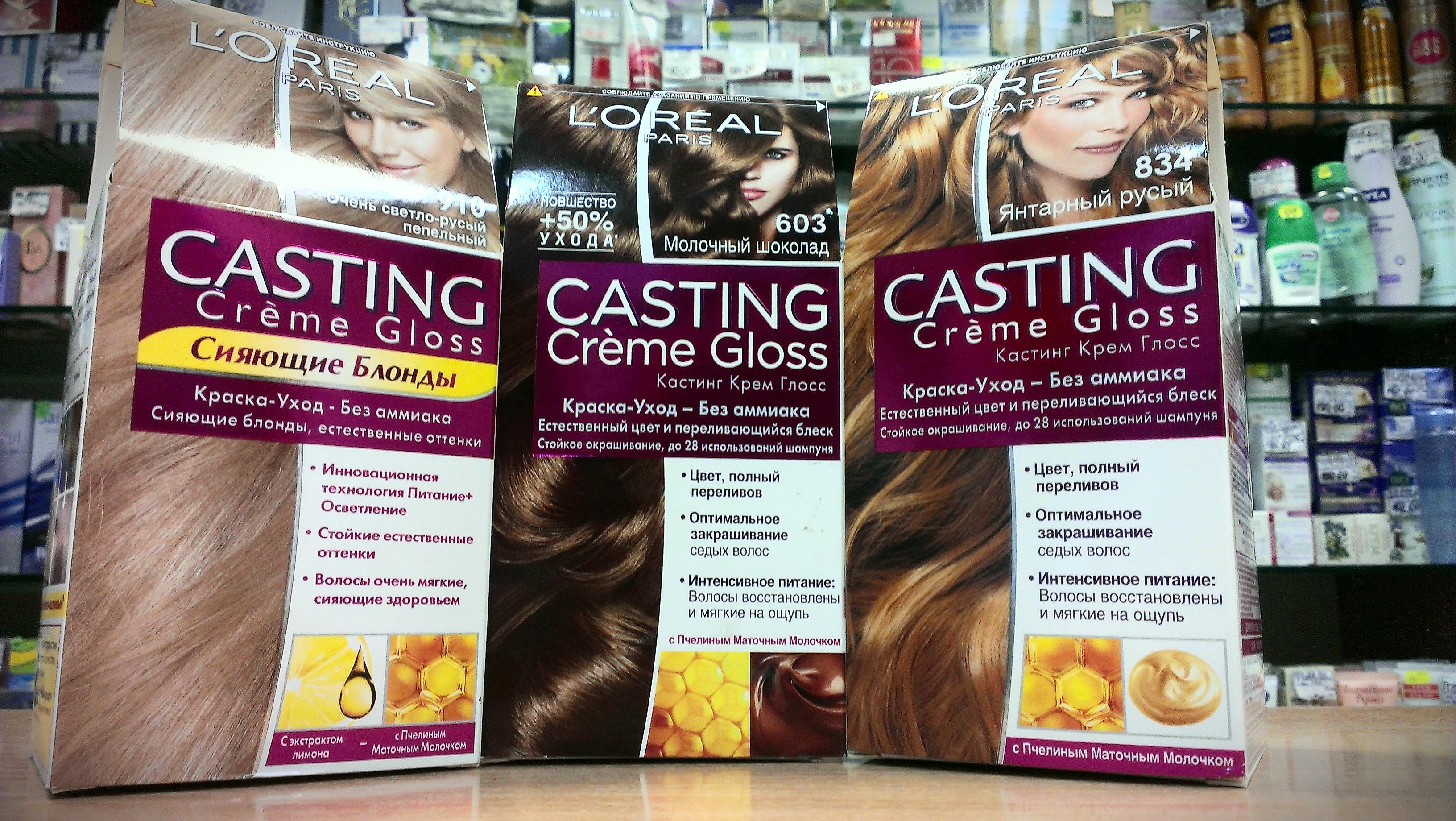 Краска для волос гарньер кастинг палитра цветов