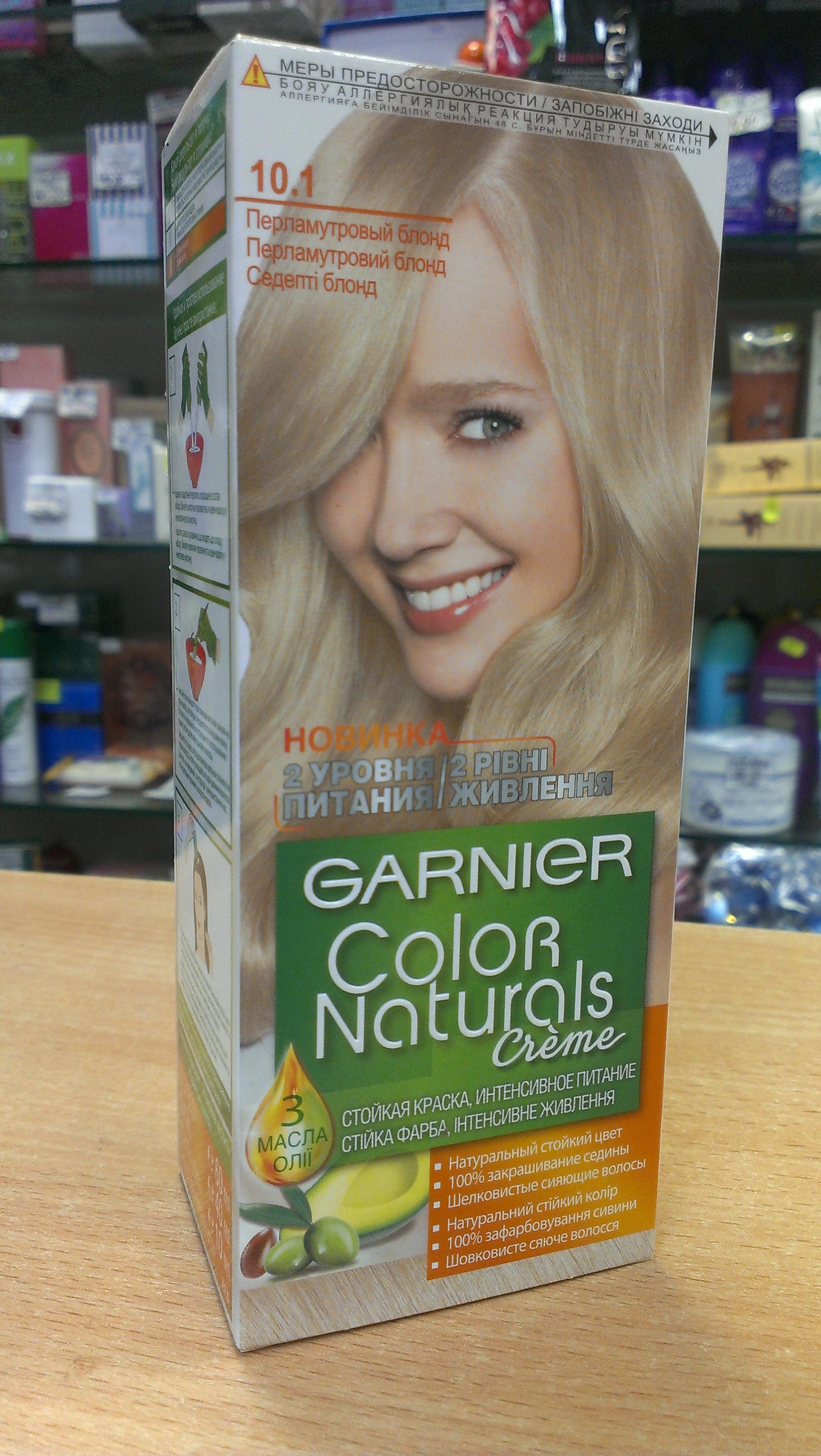 Краска для волос гарньер колор нейчералс палитра цветов отзывы