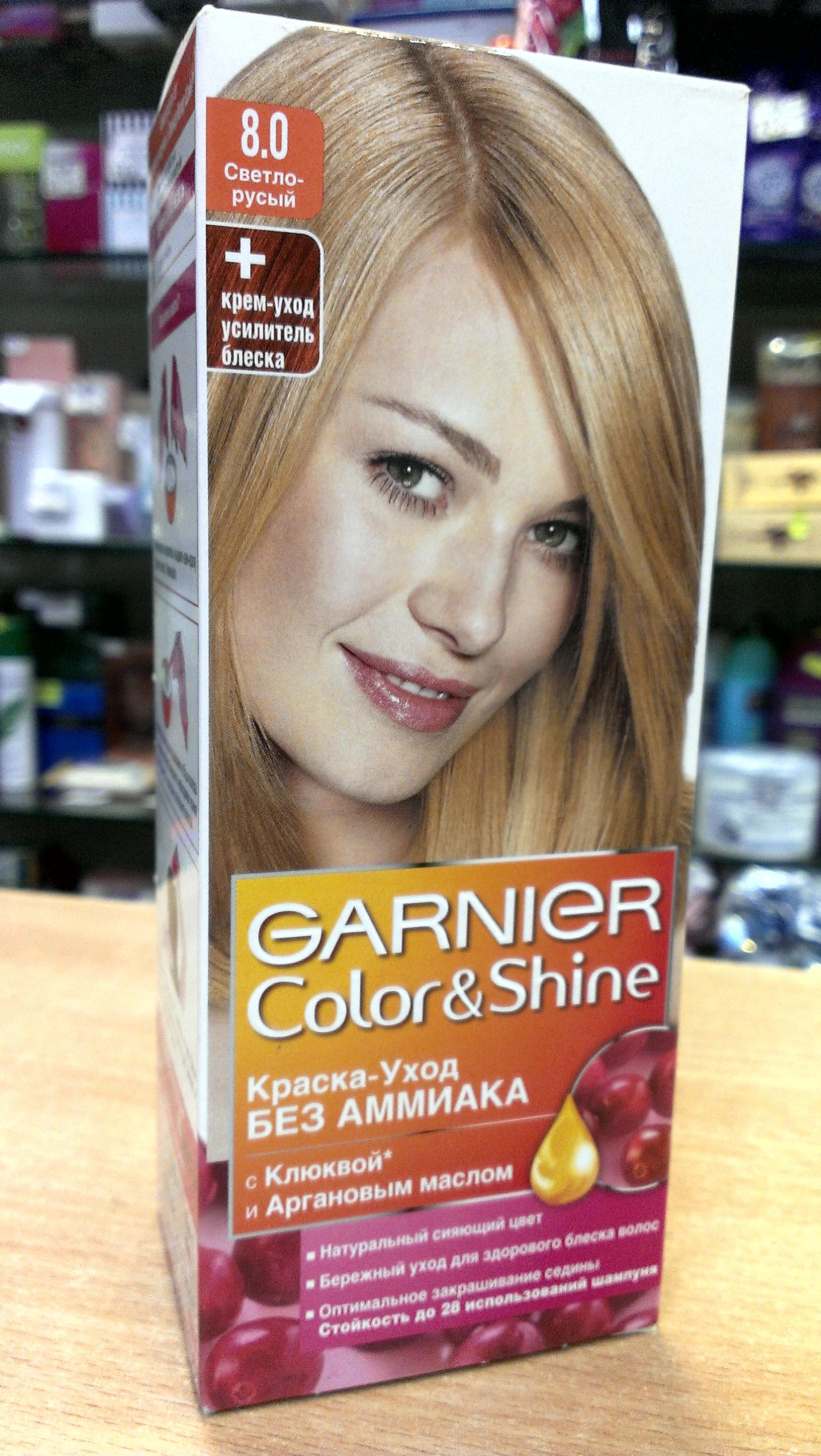 Краска для волос светло русый гарньер