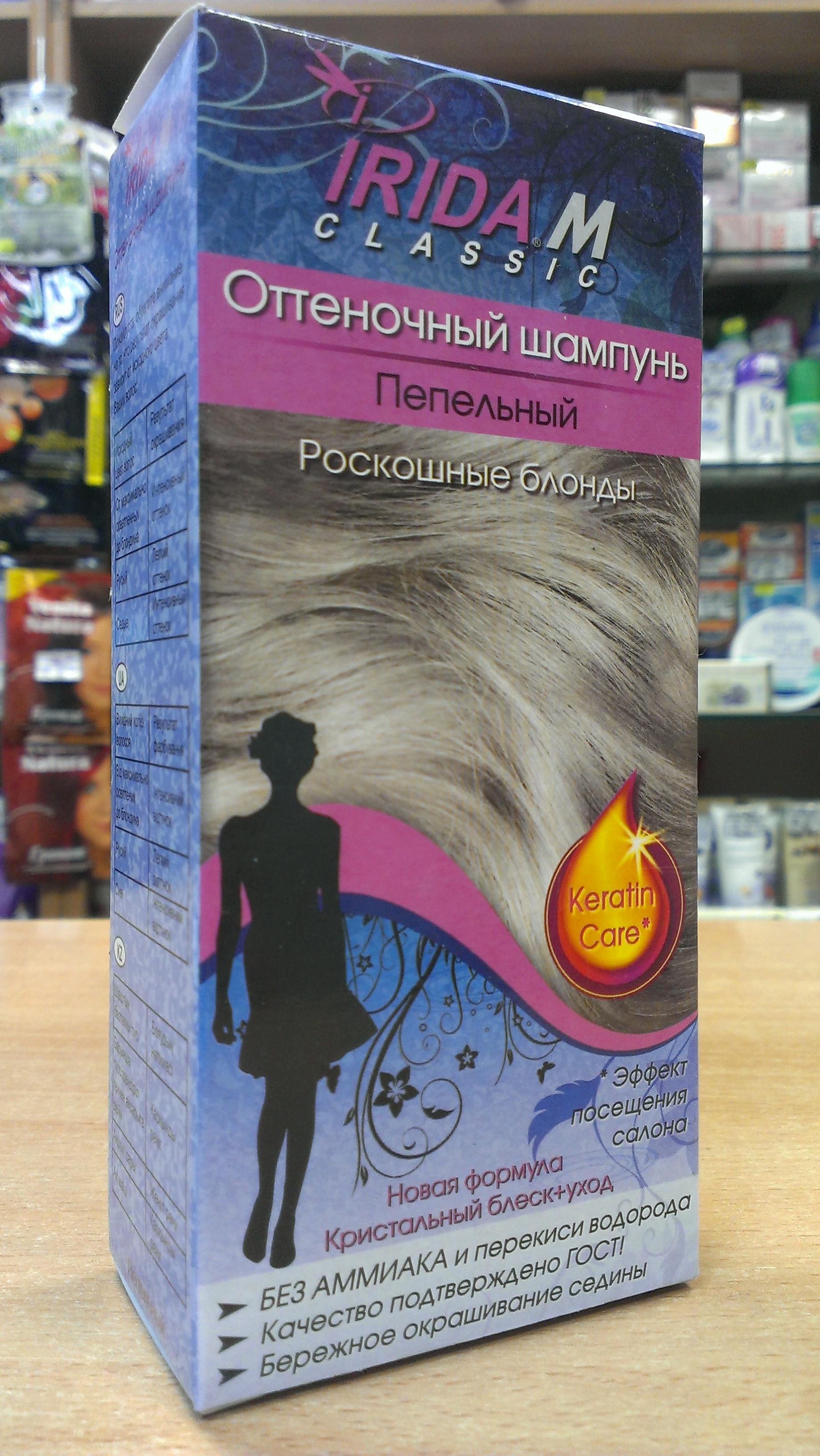 Ирида краска для волос производитель