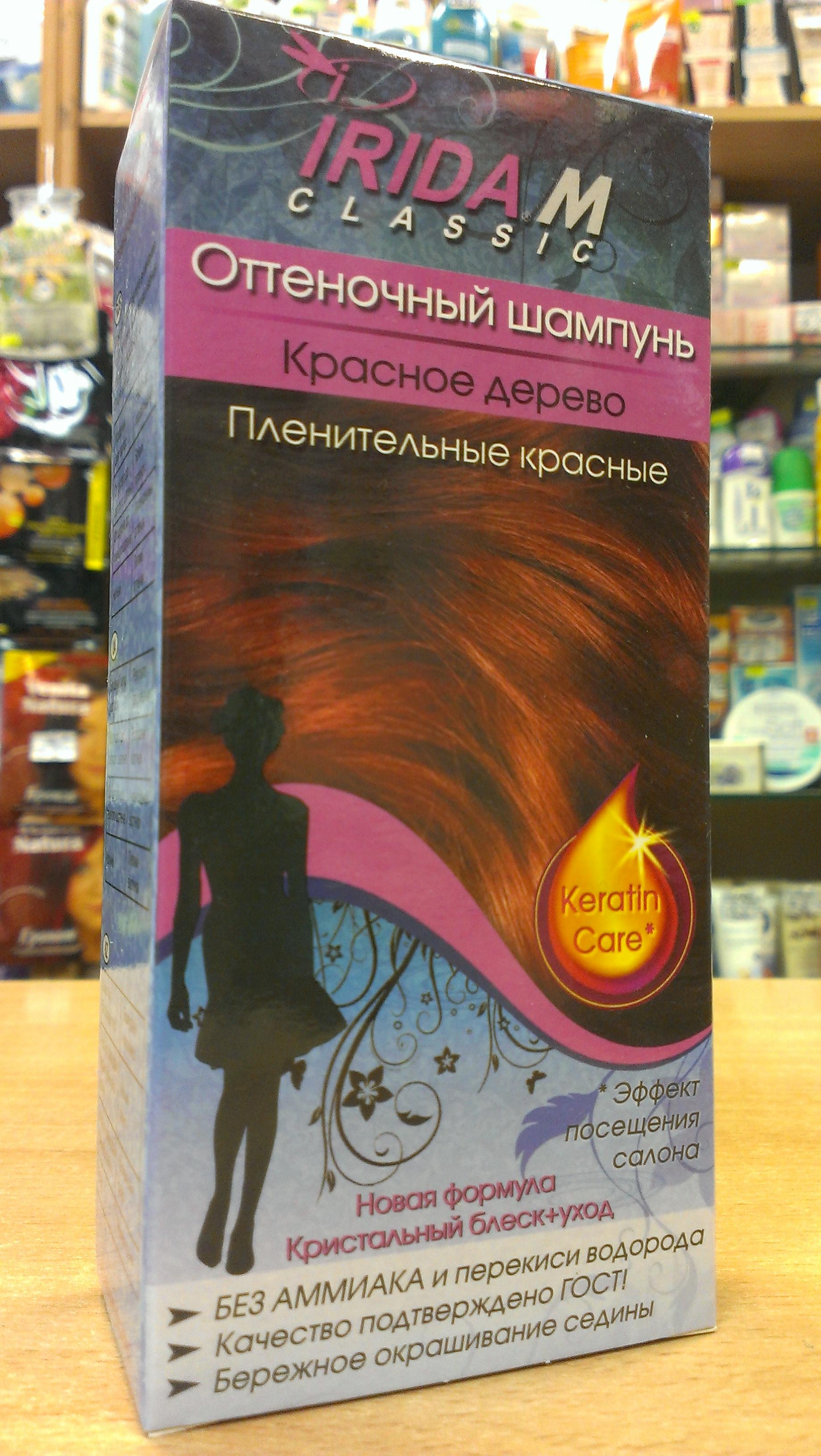 Оттеночный шампунь для шоколадных волос