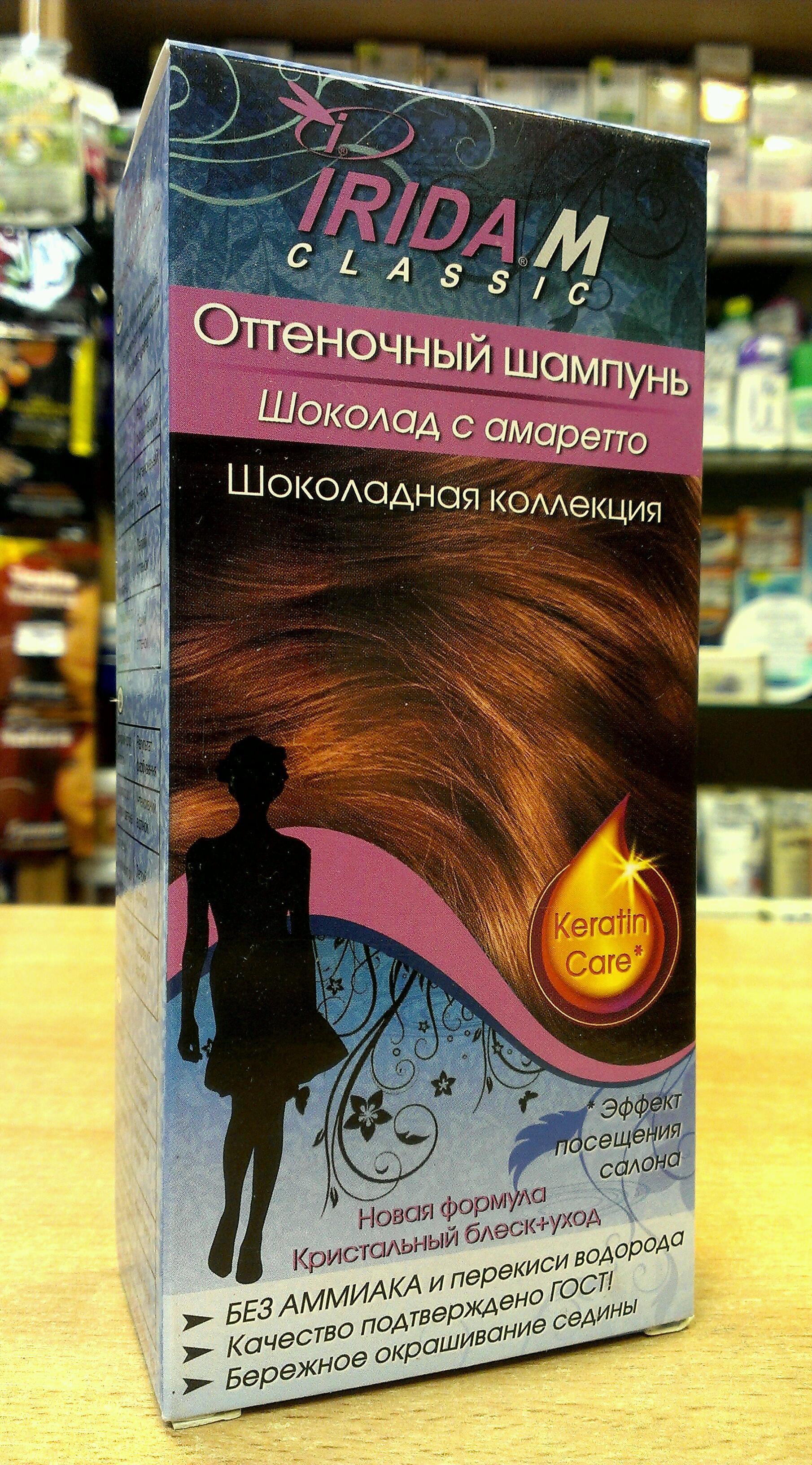 Ирида оттеночный шампунь палитра цветов фото