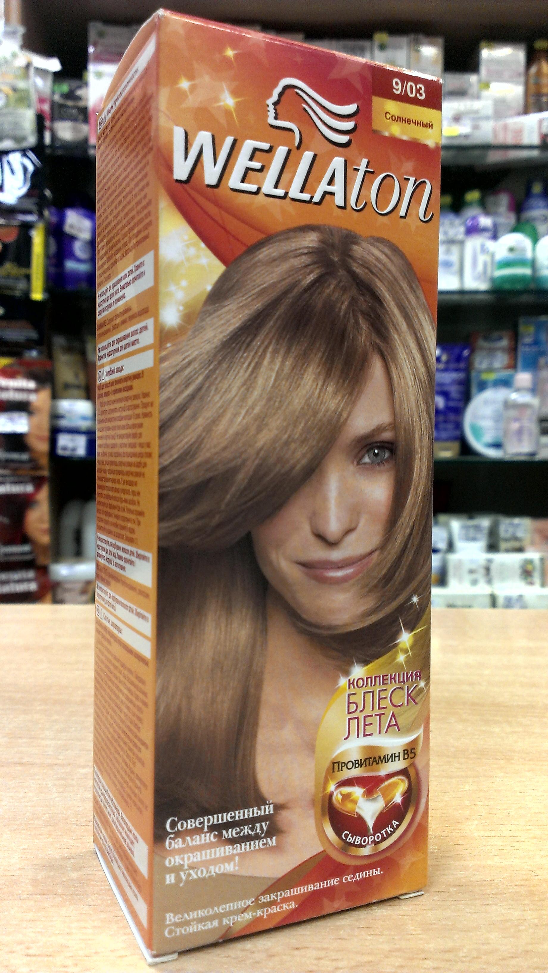 Веллатон краска для волос палитра фото отзывы