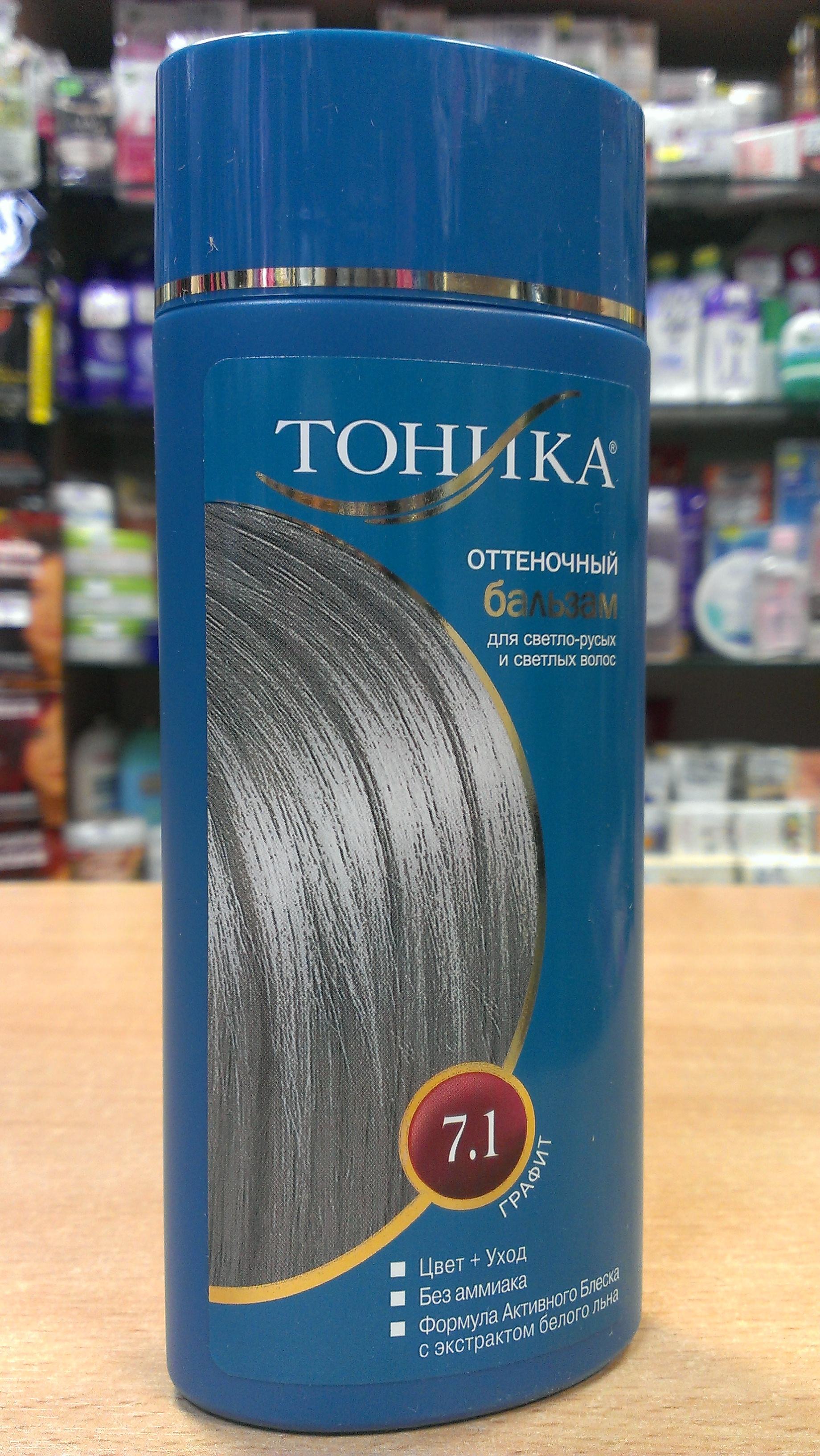 Тоник для волос купить оттеночный
