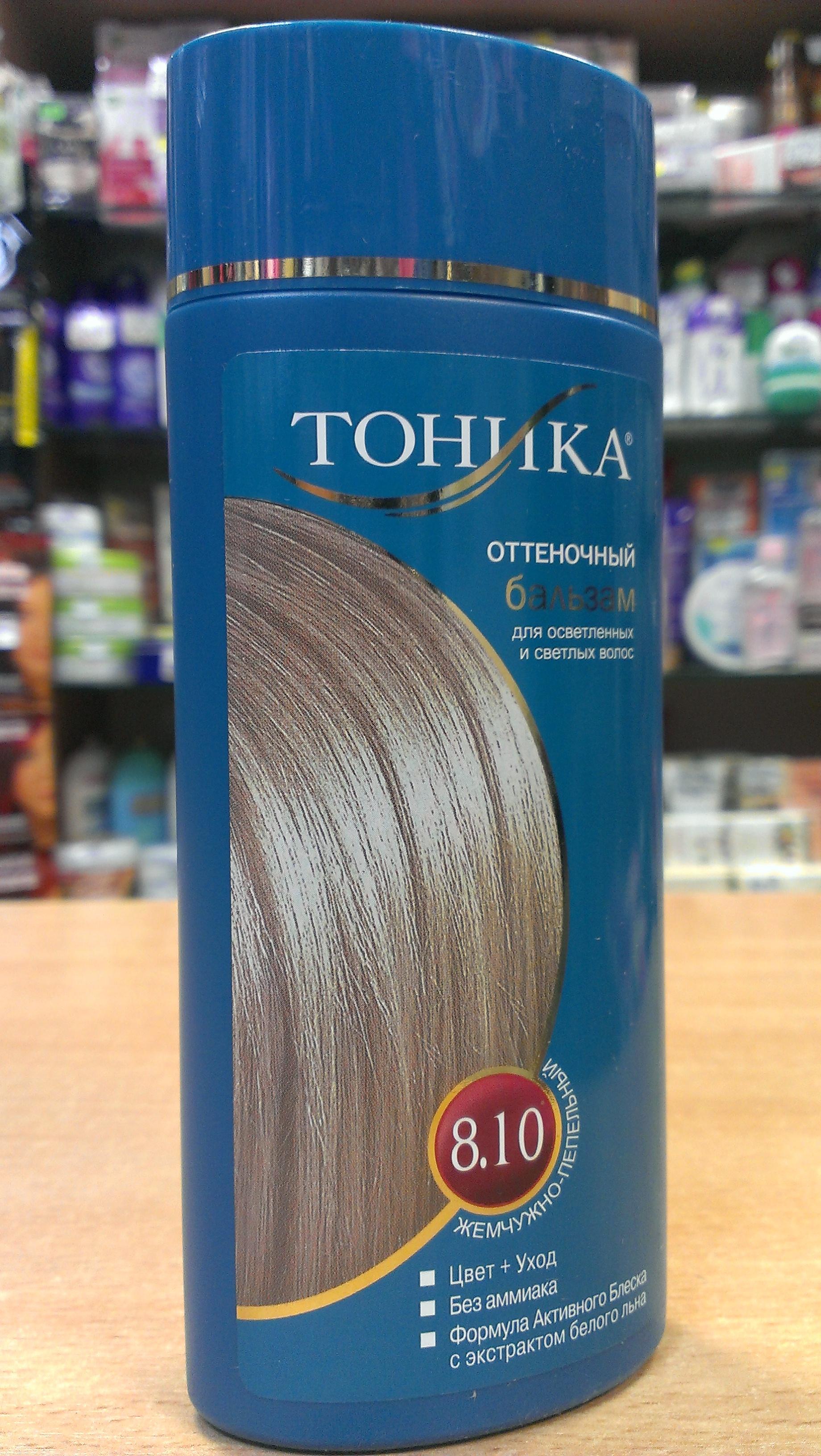Тоника шоколад на осветленные волосы