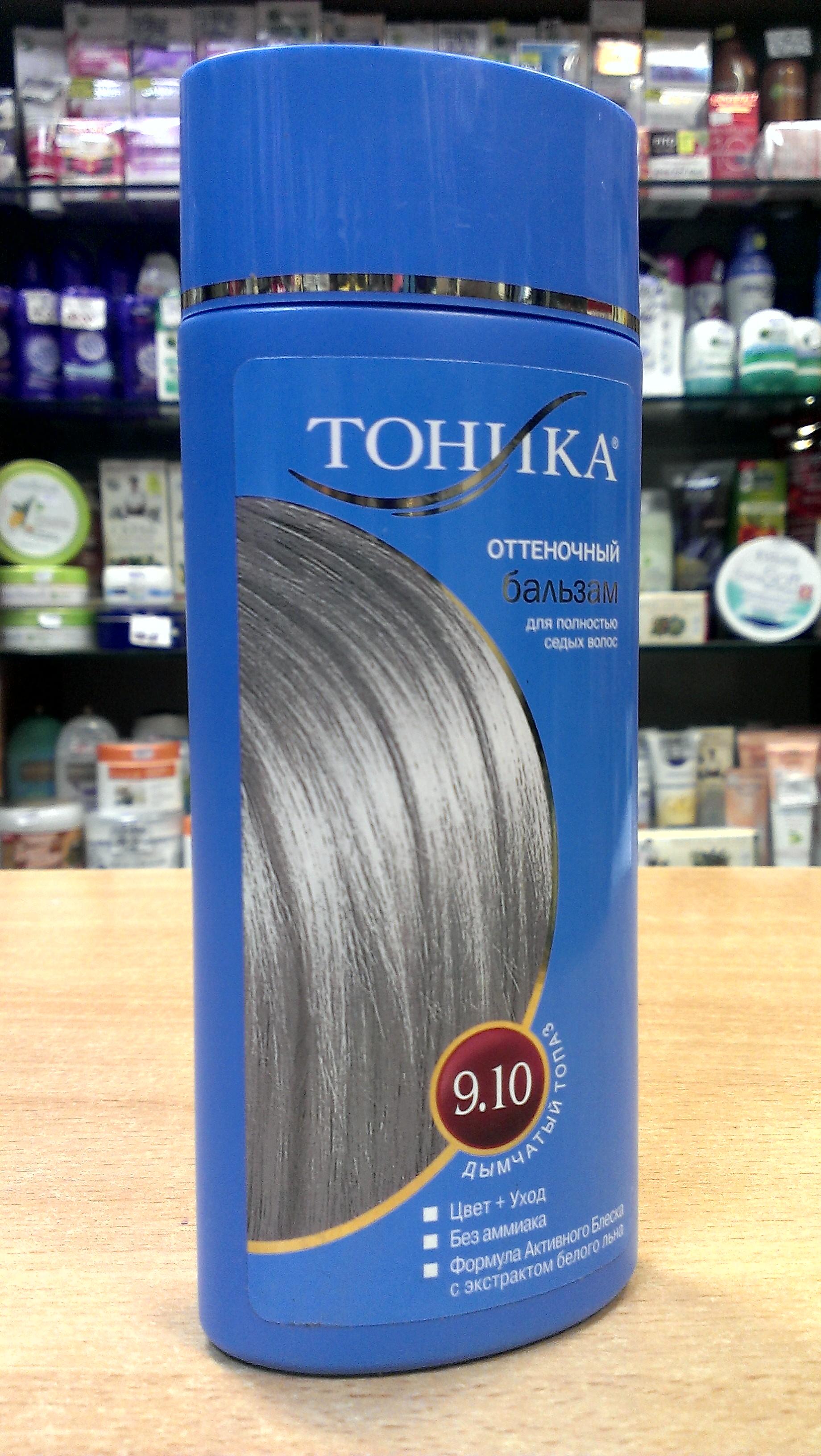 Убрать зеленый оттенок с волос аспирином