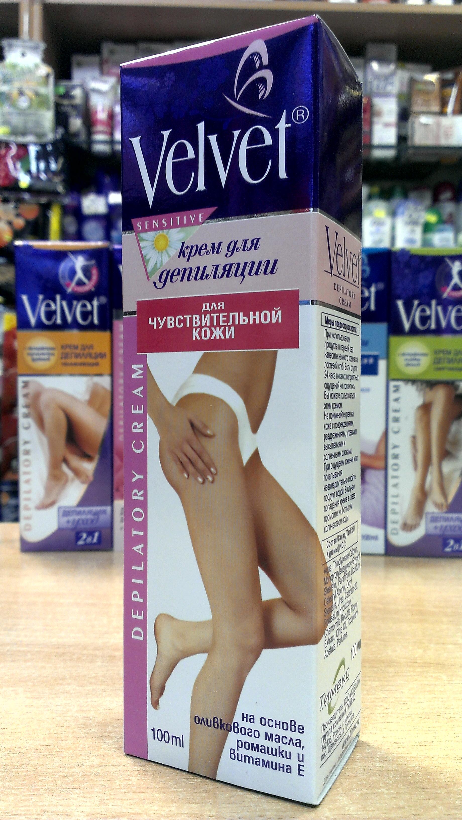 крем для депиляции velvet отзывы