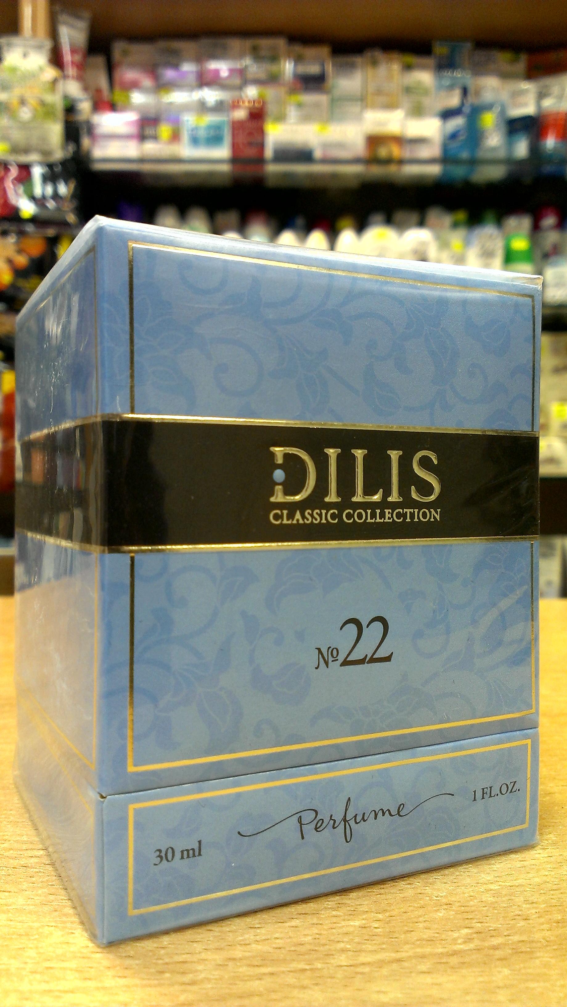 Духи DILIS CLASSIC COLLECTION №22 5a192f96814de
