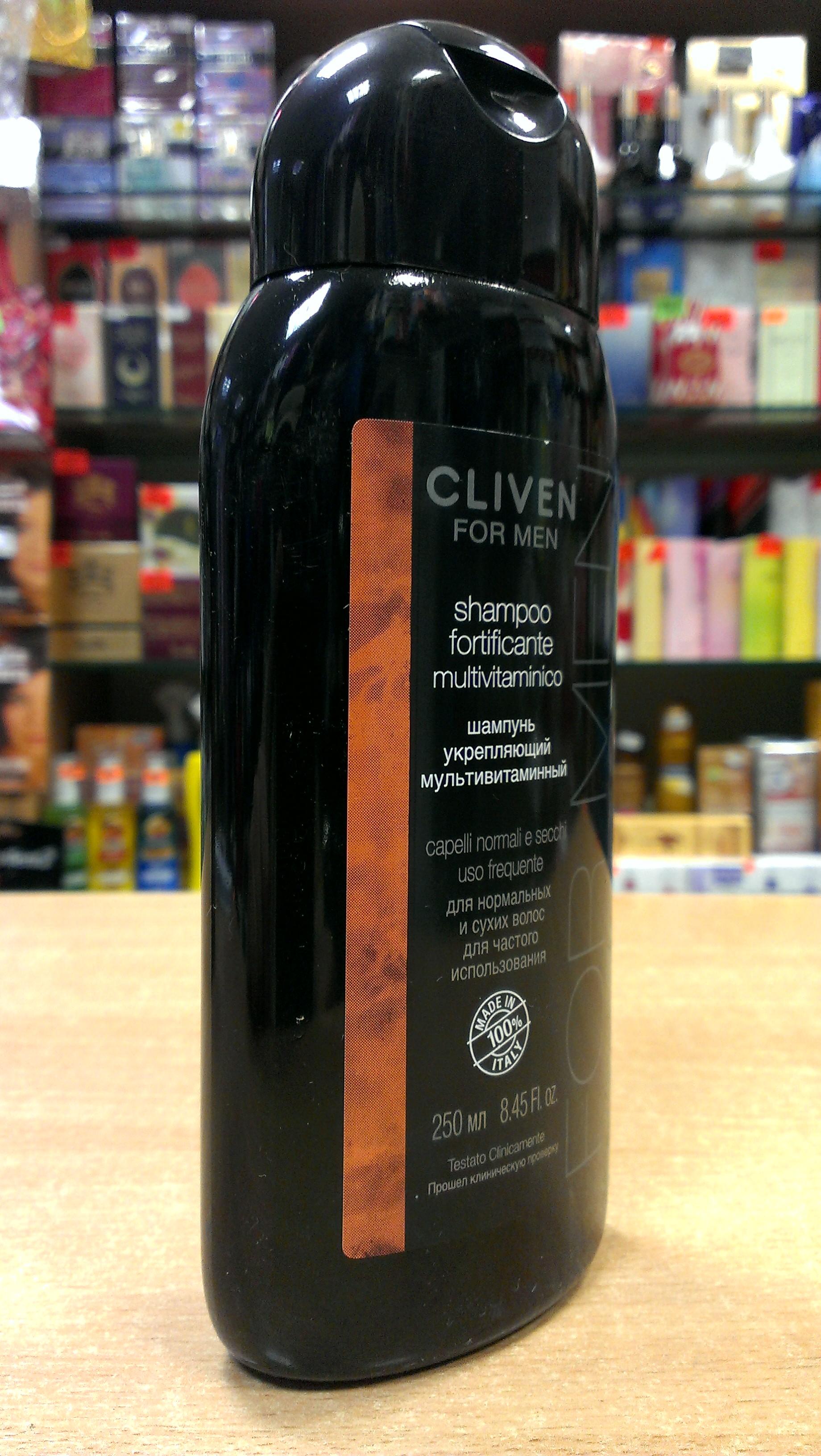 CLIVEN 401 - 360 руб.- Пена для бритья (200 мл) + Дезодорант (200 мл) Производитель: Италия