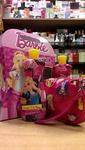 """Barbie """"Time to Shine"""" - 310 руб. Подарочный набор для девочек от 3 лет Детский Шампунь 2 в 1 (300 ml) """"Витаминный коктейль"""" + Детский Гель-Пена (300 ml) """"Счастливые пузырьки"""" + Косметичка Производитель: Россия, """"Компания Клевер"""""""