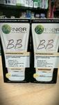Тональный крем для нормальной кожи GARNIER BB Cream