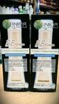 Тональный крем для смешанной и жирной кожи GARNIER BB Cream