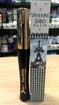 Тушь для ресниц Vivienne Sabo Tour Eiffel