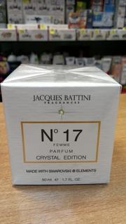 JACQUES BATTINI №17