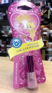 """Детский лак для ногтей Принцесса """"Тёмно-розовый"""""""