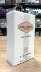 GIVENCHI Ange ou demon le secret (4 ml) - 590 руб.  Женская парфюмерная вода Производитель: Франция
