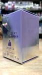 LANVIN Eclat D'Arpege (5 ml) - 400 руб. Женская парфюмерная вода Производитель: Франция