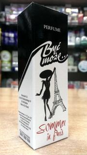 Духи Быть Может Sommer Paris