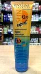 Крем автозагар EVELINE cosmetics Sun expert Q10