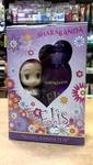 Подарочный набор для детей от 3 лет SHARA BANDA Elis