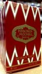 """КРАСНАЯ МОСКВА (7 ml) - 170 руб. Духи Женские Производитель: Россия """"Новая заря"""""""