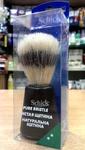 Помазок для бритья - Хорошее дополнение к Подарочному набору для Мужчин