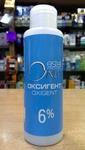Estel Oxigent 6% (60 ml) - 40 руб. Окислитель 6% для волос Производитель: Россия