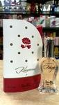 Кокетка 3 DZINTARS (15 ml) - 350 руб.   Женские духи   Производитель: Латвия