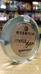 Тени для век Essence metal glam eyeshadow